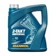 MANNOL 2-TAKT UNIVERSAL 4L