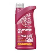 MANNOL MAXPOWER 4x4 SAE 75W-140 1L