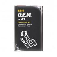MANNOL 8217 O.E.M. for CVT 4L