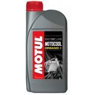 Aušinimo skystis MOTOCOOL FL ORGANIC+ 1L