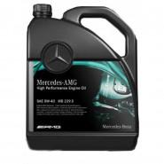 MB MOTOR OIL 229.5 AMG 0W40 5L